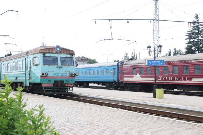 Железнодорожный вокзал Ясиноватая Пассажирская служба Государственное предприятие Донецкая железная дорога Донецкая народная республика