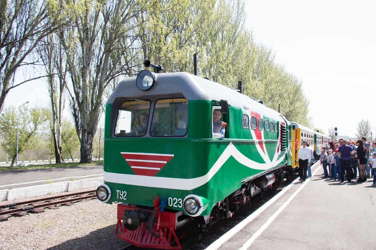Детская железная дорога поезд Государственное предприятие Донецкая железная дорога Донецкая народная республика