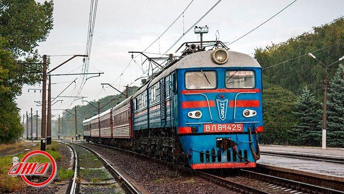 Поезд Пассажирска служба Государственное предприятие Донецкая железная дорога Донецкая народная республика