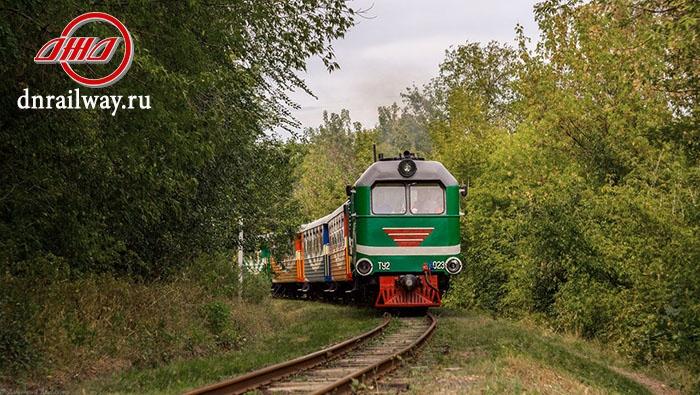 Поезд Детская железная дорога Государственное предприятие Донецкая железная дорога Донецкая народная республика