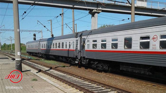 Вагоны Пассажирская служба Государственное предприятие Донецкая железная дорога Донецкая народная республика