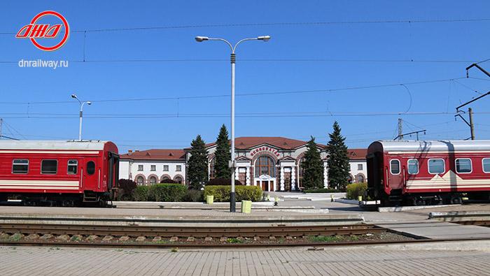 Ясиноватая вокзал вагоны Пассажирская служба Государственное предприятие Донецкая железная дорога Донецкая народная республика