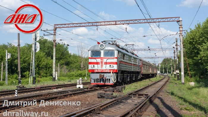 Электричка Пассажирская служба ГП Донецкая железная дорога Донецкая народная республика