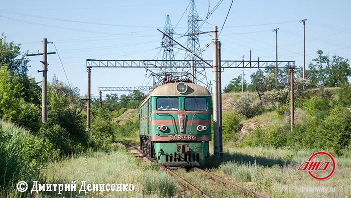 Электричка Служба пассажирских перевозок ГП Донецкая железная дорога Донецкая народная республика