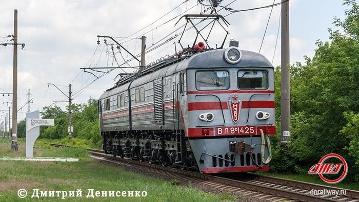 Электровоз ГП Донецкая железная дорога Донецкая Народная республика