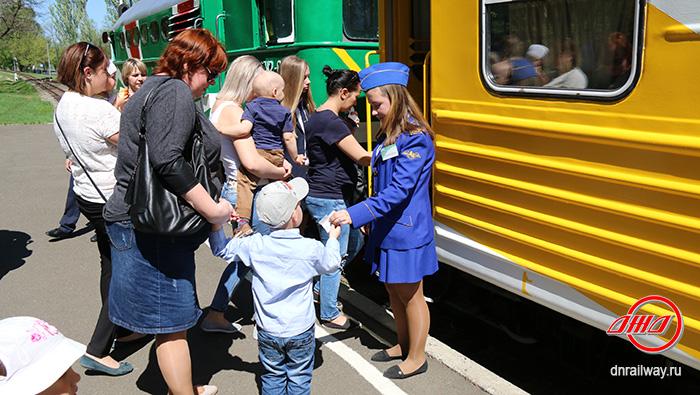 Детская ЖД сайт ГП Донецкая железная дорога Донецкая Народная республика