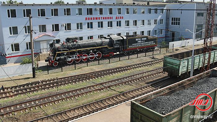 Паровоз грузовые вагоны локомотивное депо ГП Донецкая железная дорога Донецкая Народная республика