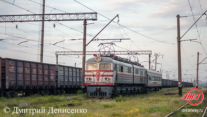 Поезд ВЛ8М 1093 Станция Щебенка Служба грузовых перевозок ГП Донецкая железная дорога Донецкая Народная республика