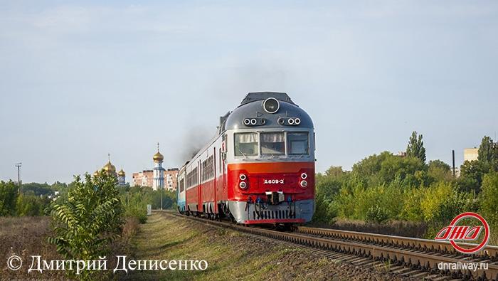 Поезд Кальмиус Пассажирская служба ГП Донецкая железная дорога Донецкая Народная республика