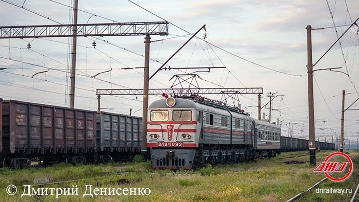 Электричка грузовые вагоны ГП Донецкая железная дорога Донецкая Народная республика