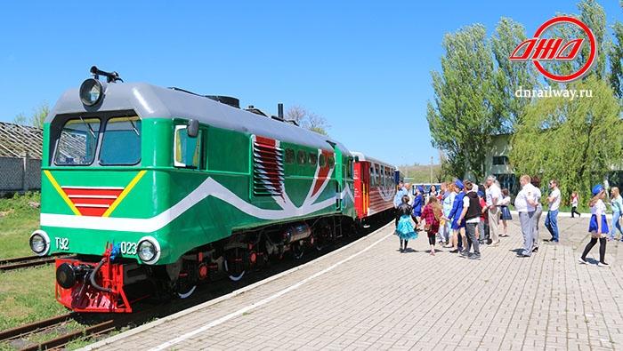 Тепловоз Детская железная дорога ГП Донецкая железная дорога Донецкая Народная республика