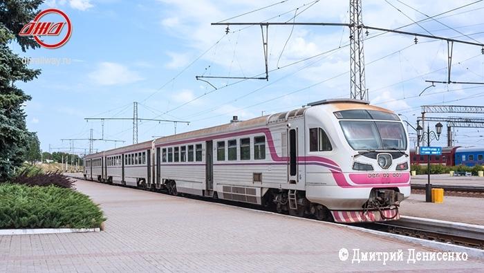 Ясиноватая электричка Пассажирская служба ГП Донецкая железная дорога Донецкая Народная республика