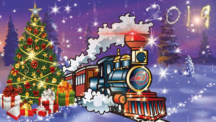 Новый год коллаж ГП Донецкая железная дорога Донецкая народная республика