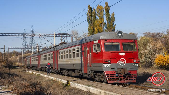 Перегон электричка служба пассажирских перевозок ГП Донецкая железная дорога