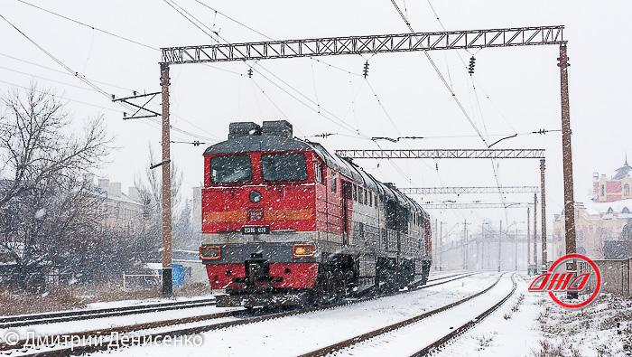Электричка служба пассажирских перевозок ГП Донецкая железная дорога Донецкая Народная республика зима снег снегопад
