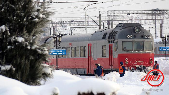 Электричка служба пассажирских перевозок ГП Донецкая железная дорога Донецкая Народная республика зима снег