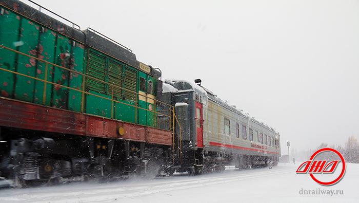 Путь снегоборьба служба пассажирских перевозок ГП Донецкая железная дорога Донецкая Народная республика снег зима тепловоз