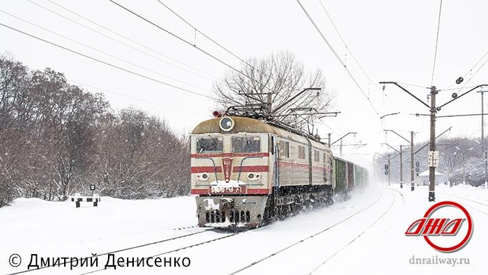 Зима поезд служба грузовых перевозок ГП Донецкая железная дорога
