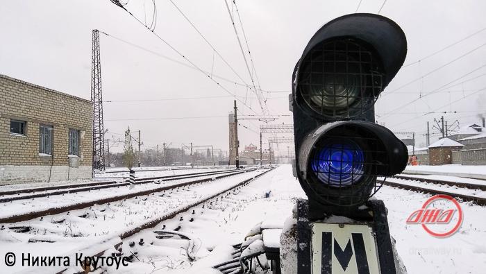 Железнодорожный светофор ГП Донецкая железная дорога