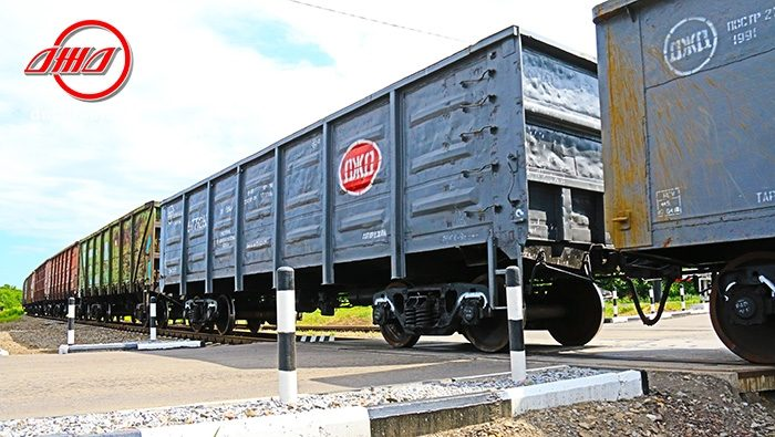 Грузовые вагоны служба грузовых перевозок ГП Донецкая железная дорога