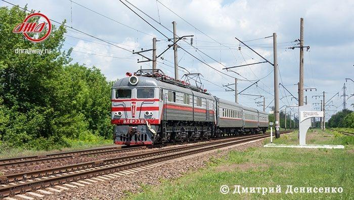 Электричка на железнодорожном пути ГП Донецкая железная дорога природа трава небо