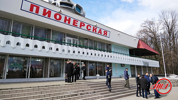 Станция Пионерская Детской железной дороги ГП Донецкая железная дорога