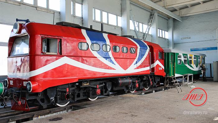 Подготовка тепловоза Детская железная дорога ГП Донецкая железная дорога