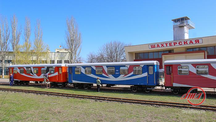 Подготовка вагонов к новому сезону на станции Шахтерской Детской железной дороги ГП Донецкая железная дорога