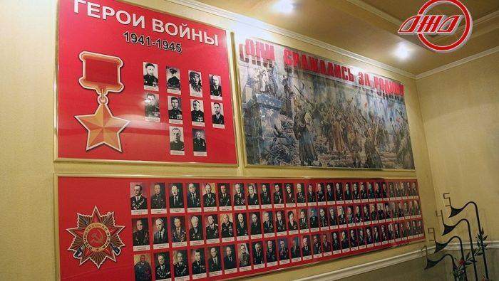 Бессмертный полк Государственное предприятие Донецкая железная дорога Донецкая народная республика
