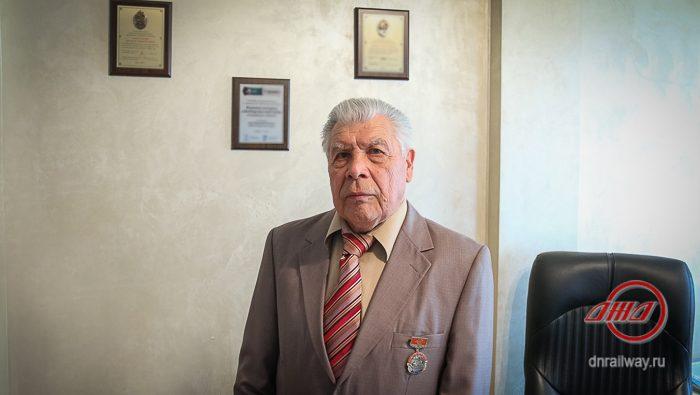 Ветеран Донецкая железная дорога награждение Донецкая народная республика