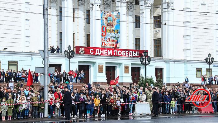 День Победы 9 мая Государственное предприятие Донецкая железная дорога Донецкая народная республика