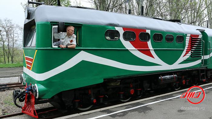 Тепловоз Детской железной дороги ГП Донецкая железная дорога машинист