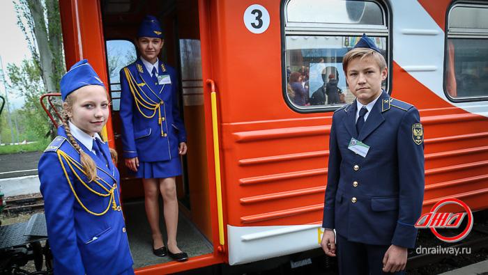 Проводники Детской железной дороги ГП Донецкая железная дорога форма