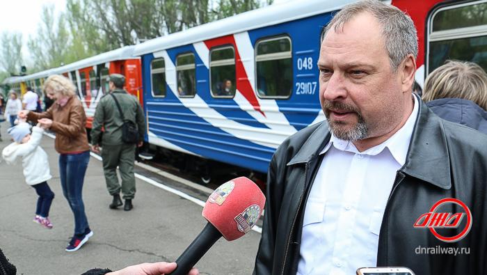 Интервью начальника Детской железной дороги ГП Донецкая железная дорога вагоны микрофон пассажиры
