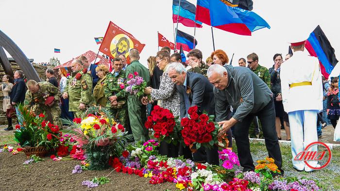 Саур-Могила Государственное предприятие Донецкая железная дорога Донецкая народная республика