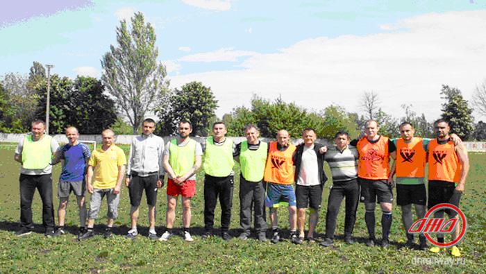 Футбол Государственное предприятие Донецкая железная дорога Донецкая народная республика