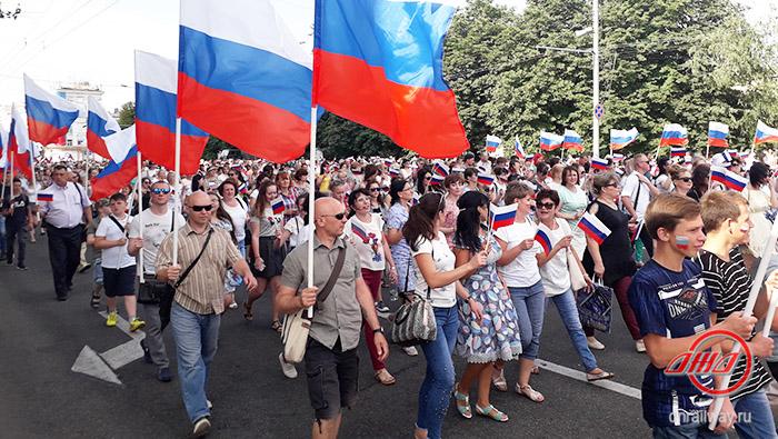 День Республики Государственное предприятие Донецкая железная дорога Донецкая народная республика