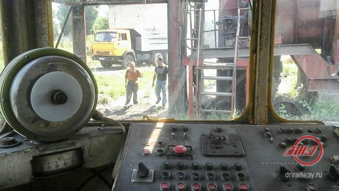 Асфальт строители окно пульт сайт 3 ГП Донецкая железная дорога Донецкая Народная республика