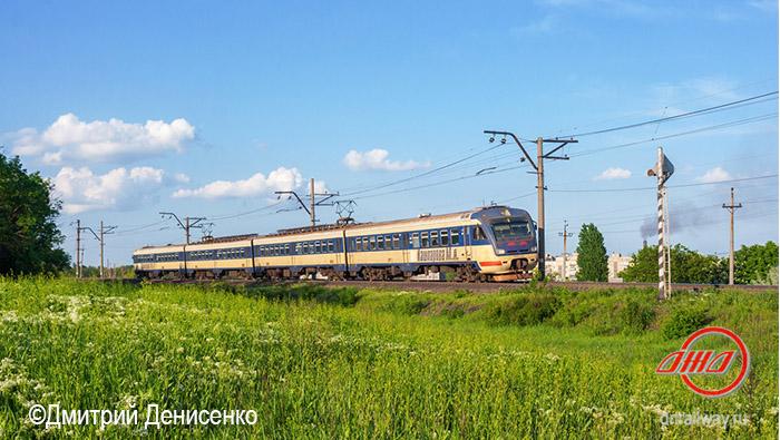 железная дорога днр поезд
