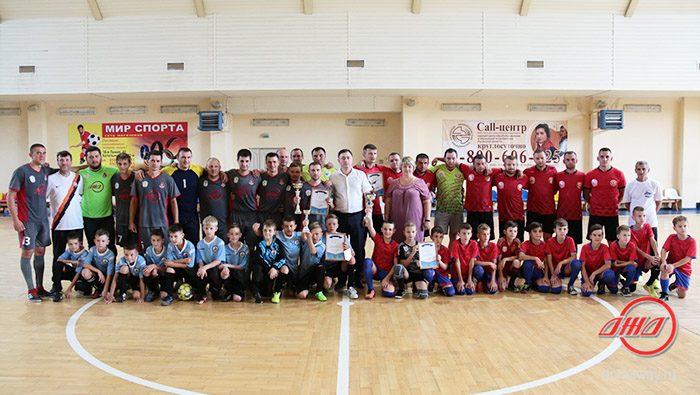Футбол дети взрослые ГП Донецкая железная дорога Донецкая народная республика
