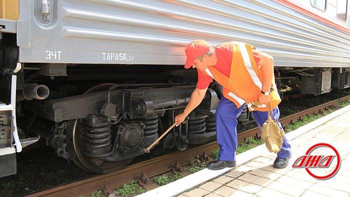 мужской головной убор железная дорога