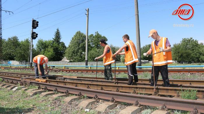 практика на донецкой железной дороге