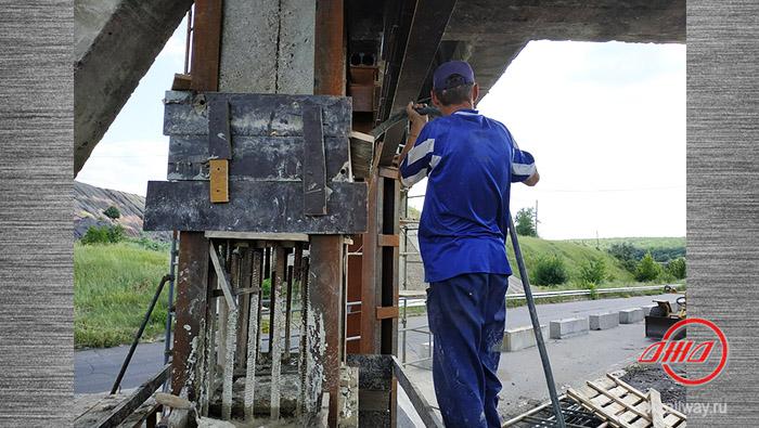 Ремонт мост работа Государственное предприятие Донецкая железная дорога Донецкая Народная республика