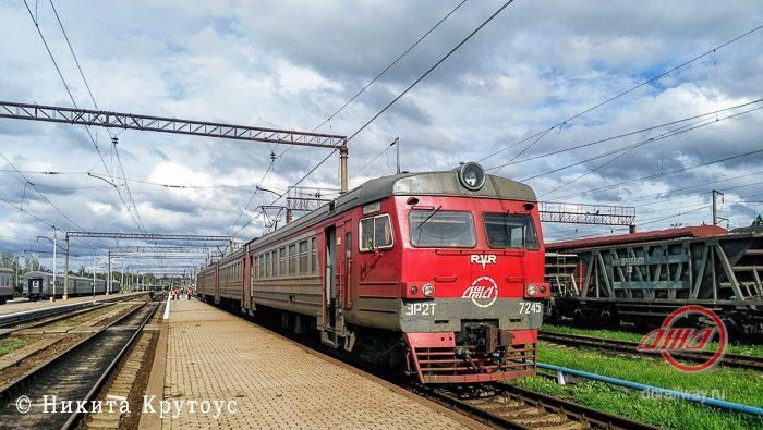 Электричка Государственное предприятие Донецкая железная дорога Донецкая народная республика