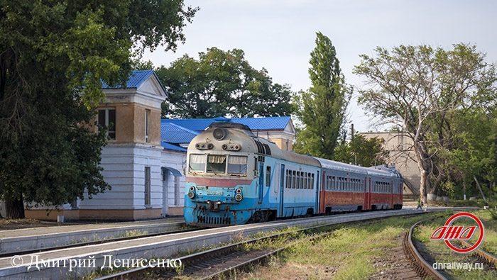 Поезд Д1 702 Мушкетово Пассажирская служба Государственное предприятие Донецкая железная дорога Донецкая народная республика