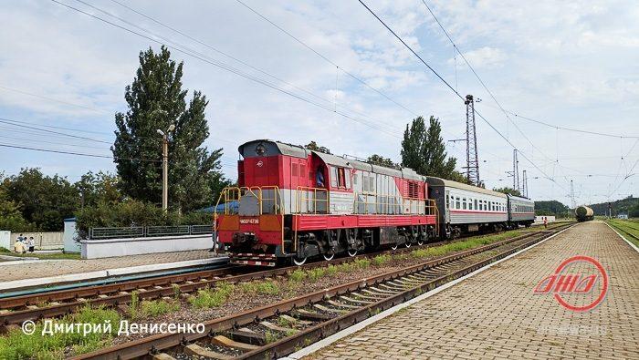 Поезд Еленовка Пассажирская служба Государственное предприятие Донецкая железная дорога Донецкая народная республика