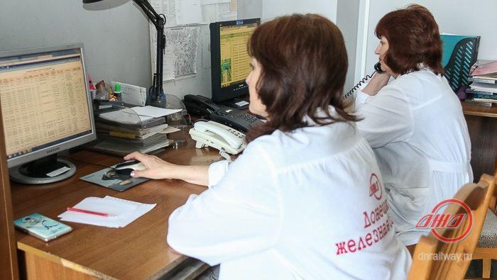 Инженерно-вычислительный центр Государственное предприятие Донецкая железная дорога Донецкая народная республика