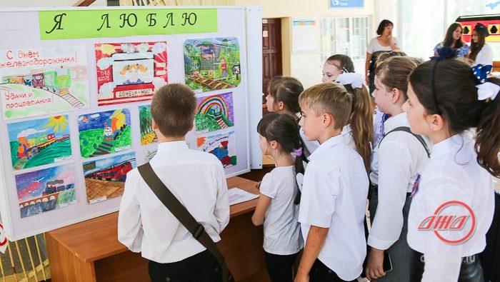 Рисунок Детская железная дорога Государственное предприятие Донецкая железная дорога Донецкая народная республика