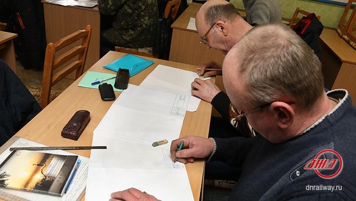 Учебный центр повышения квалификации Государственное предприятие Донецкая железная дорога Донецкая народная республика