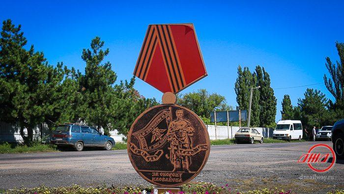 Памятник Иловайск Государственное предприятие Донецкая железная дорога Донецкая народная республика